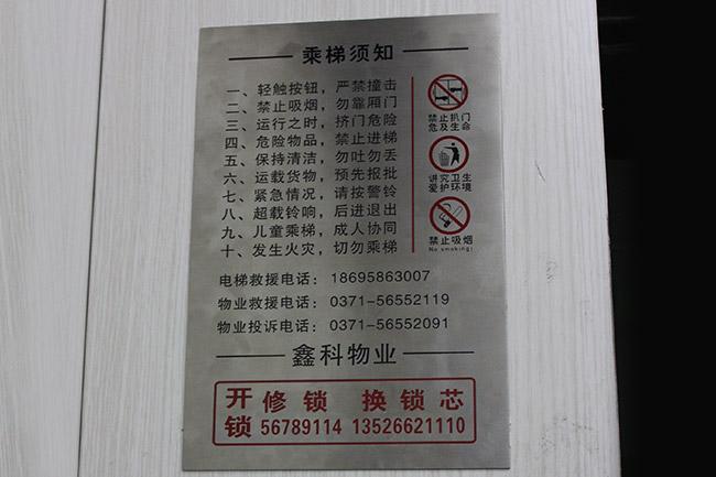 户外标识7