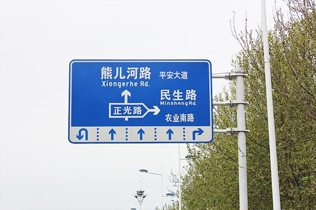 交通标识5
