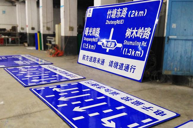 交通标识11