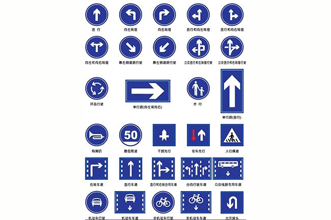 交通标识18