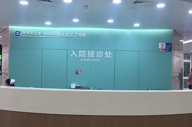 医院标识6