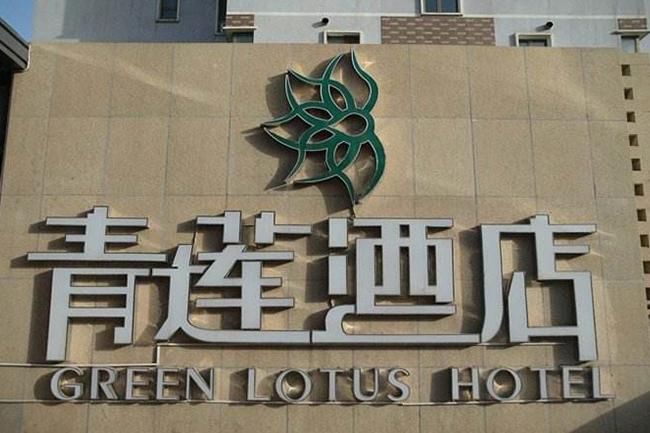 酒店标识2