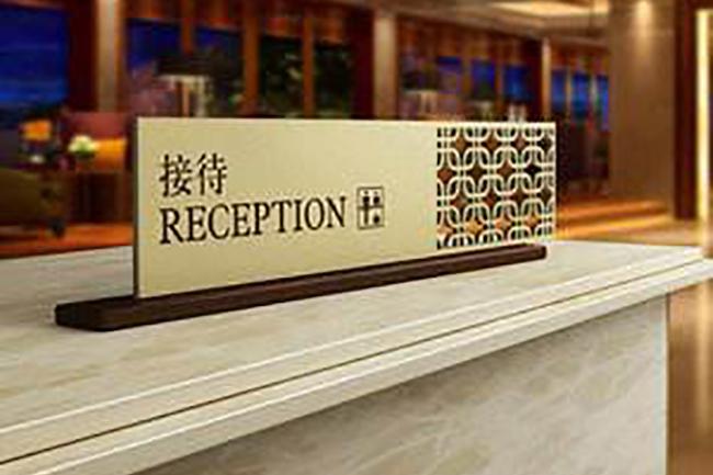 酒店标识15