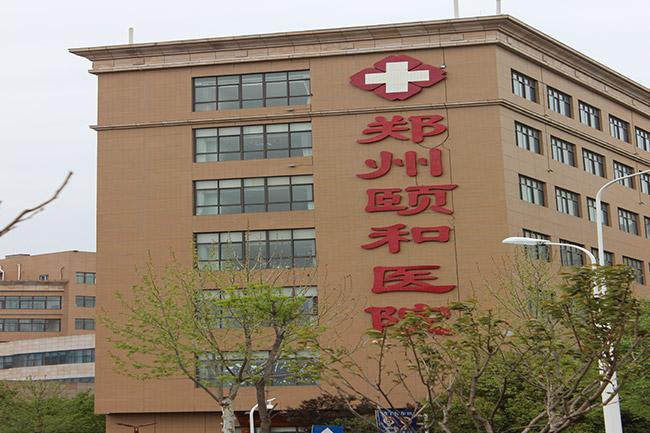 医院标识27