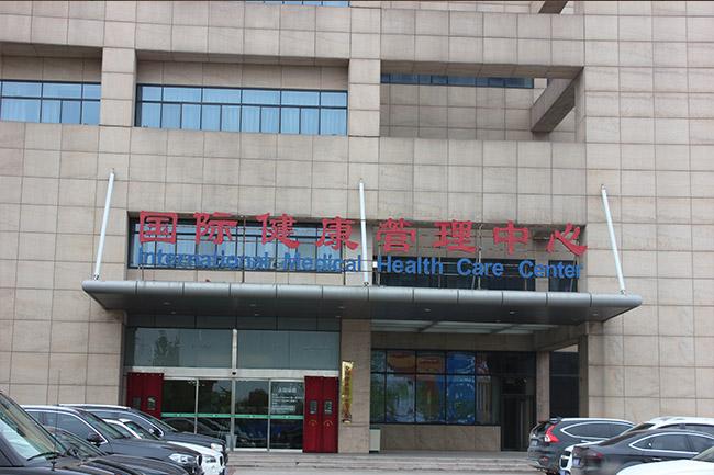 医院标识46