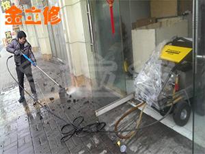 启动设备后,高压水泵没有水射出
