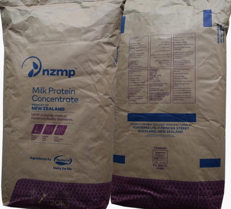 恒天然浓缩牛奶蛋白MPC85