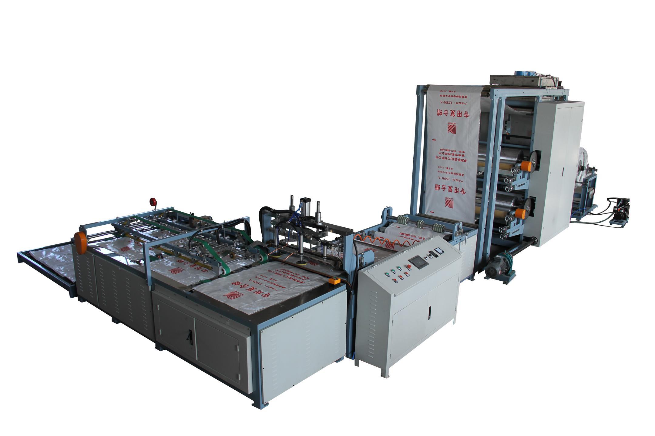 切缝机 印切缝一体机 印刷切缝一体机 裁切机