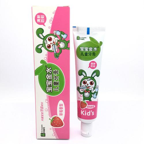 儿童防蛀牙膏