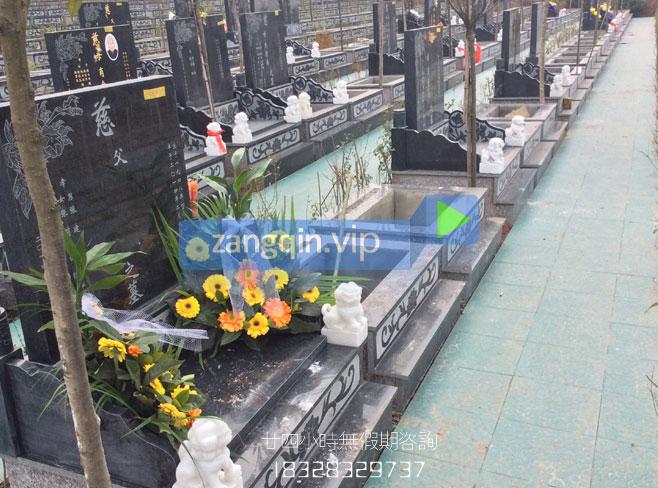 金沙陵园惠民墓穴
