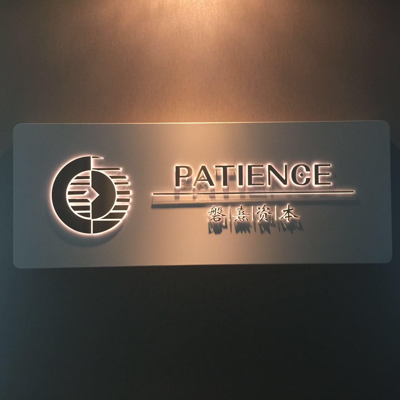logo背景墙展示