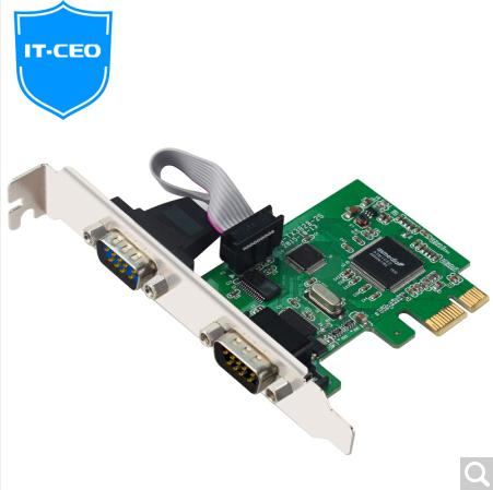 IT-CEO PCI-E串口卡 pcie转RS232扩展卡 COM口九针串口转接卡 DB9针工控串口扩展卡 W582