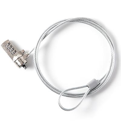 IT-CEO V715-B 笔记本密码锁 L=1.2M 白色