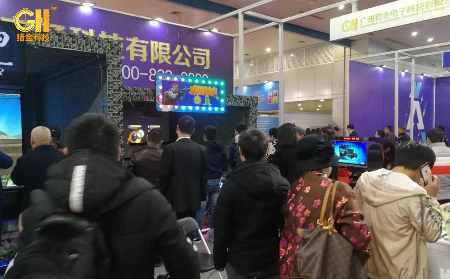 猎金虚拟现实设备、模拟射击设备应邀出席2017湖北游戏游艺产业博览会