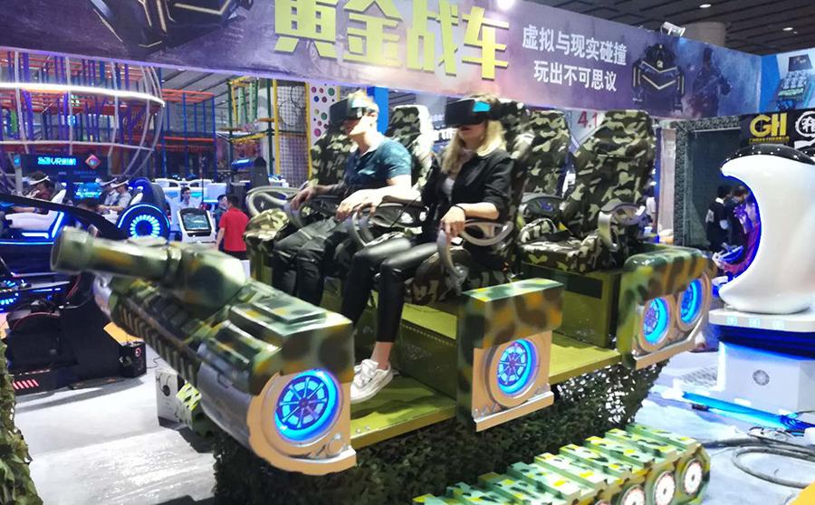 猎金全新坦克VR视界亮相广州AAA游乐设备展