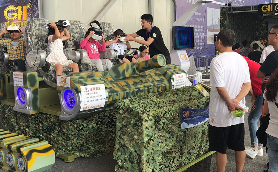 VR坦克虚拟现实游戏设备6人坦克VR设备日收入超3万元