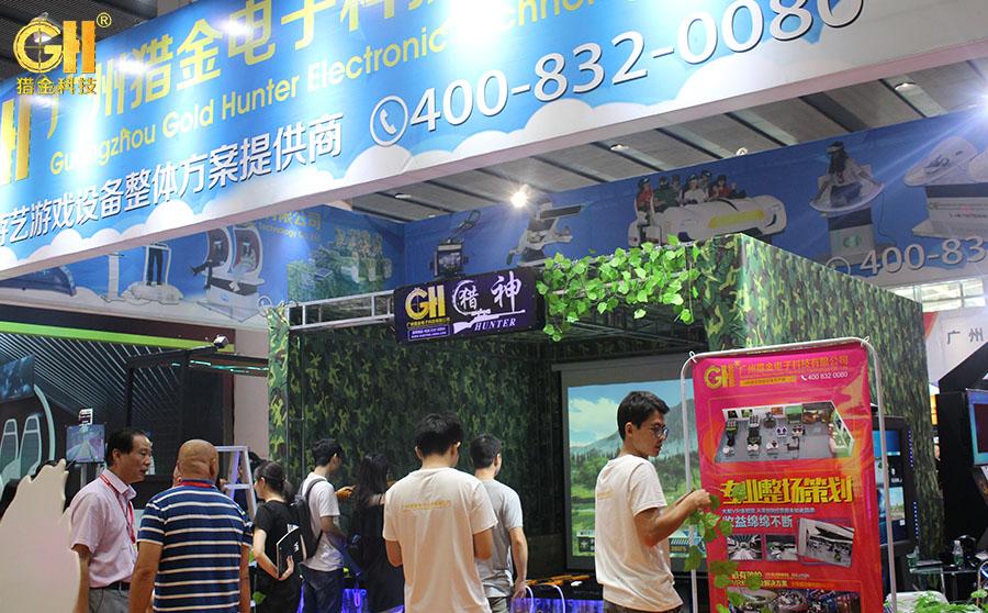 2018 GTI广州展完美落幕,更多刺激好玩的VR体验馆设备看过来