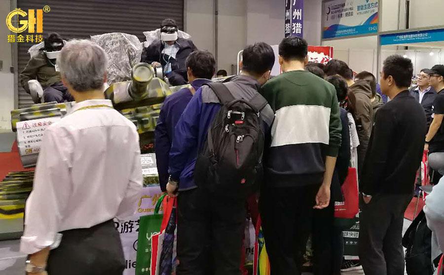 精品玩乐项目VR体验馆好货尽在2018义博会