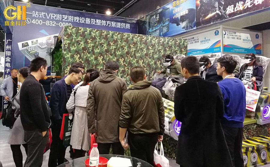 2018义乌小商品博览会圆满结束,广州VR体验馆设备厂家诚邀您来考察