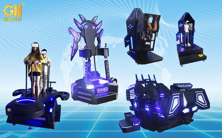VR体验店有哪些比较新颖的新款的VR游戏机产品?