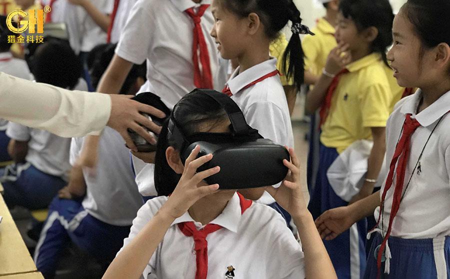猎金VR体验馆厂家快讯之瓜分VR教育这块蛋糕的同时,可别失了教育的本真