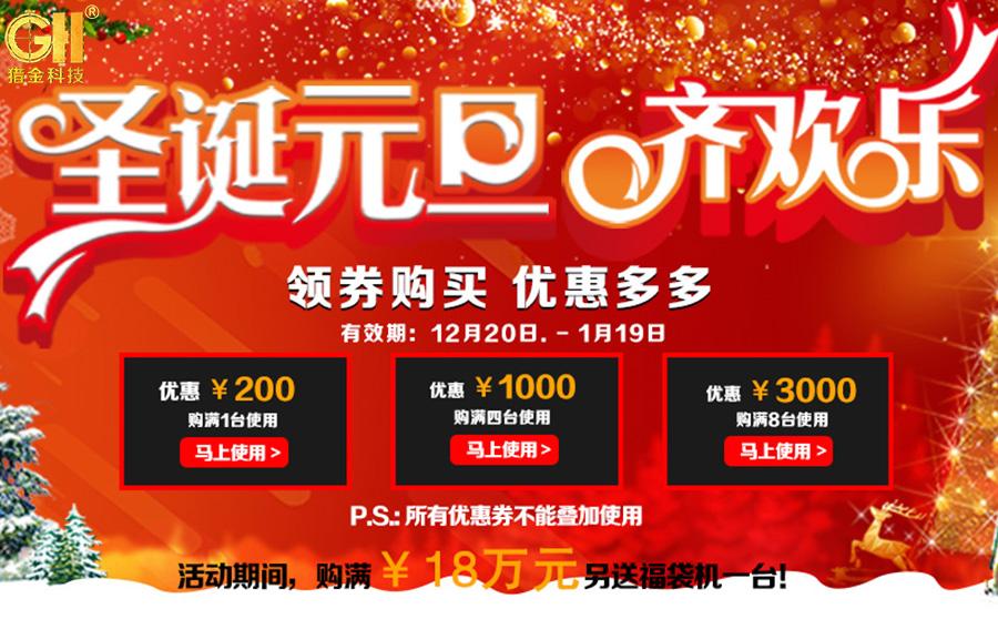 广州VR体验馆厂家室内VR游乐设备福袋机设备圣诞元旦优惠多多