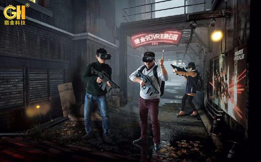 猎金VR体验馆厂家快讯之工业和信息化部发布关于加快推进虚拟现实产业发展的指导意见