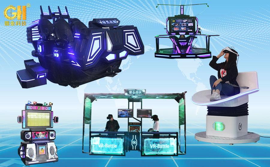 盘点那些2018受欢迎的室内VR体验店VR360度娱乐设备