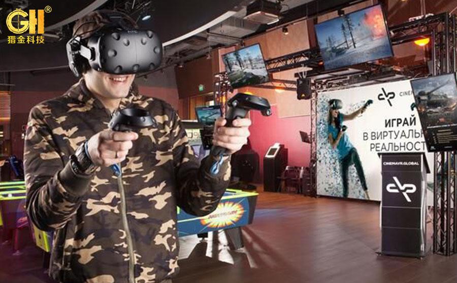 vr游戏体验馆加盟哪家好? vr游戏体验馆游戏设备厂家选哪家好?
