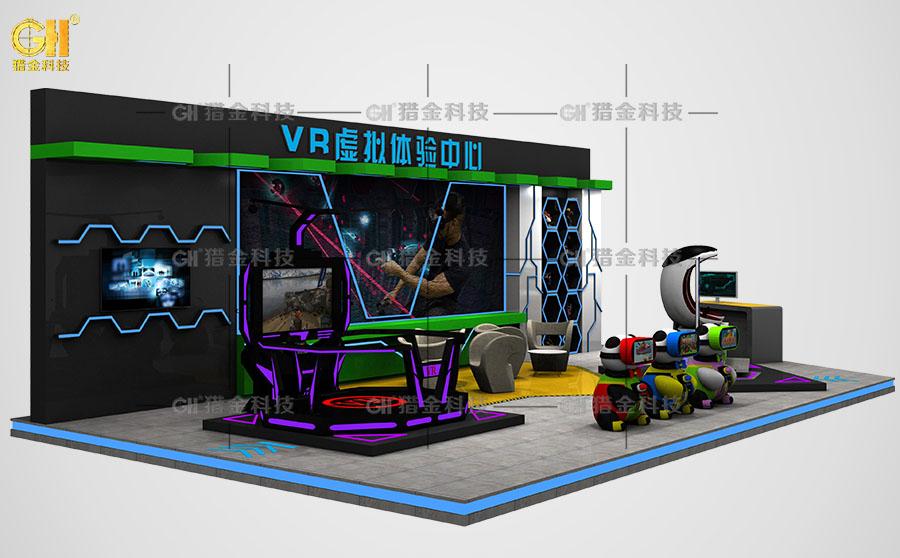 室内娱乐项目商场VR体验店VR虚拟体验中心场地设计