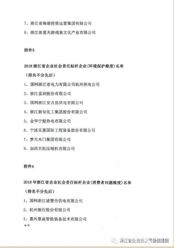 新萄京娱乐棋牌手机版