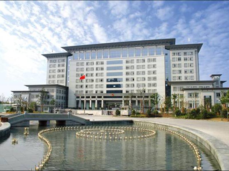 """杭州市拱墅区人民政府办公大楼(杭州市""""西湖杯""""优良工程)"""
