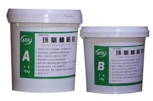 塑性聚芳醚砜改性環氧植筋膠的應用