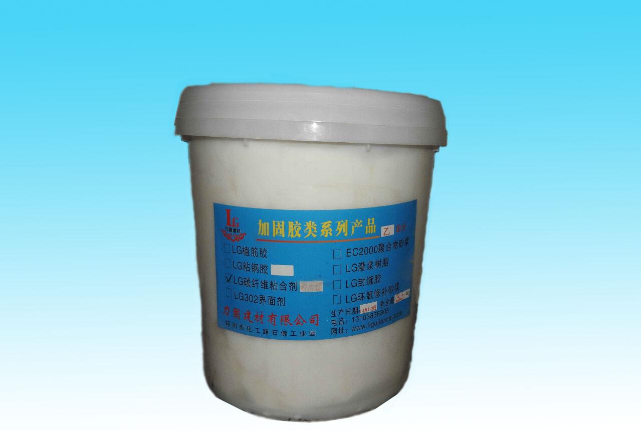聚合物防水材料