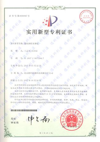 专利5-缩小尺寸