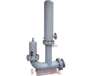 4英寸水锤泵 DK-Z420T