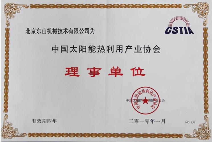 资格证书6