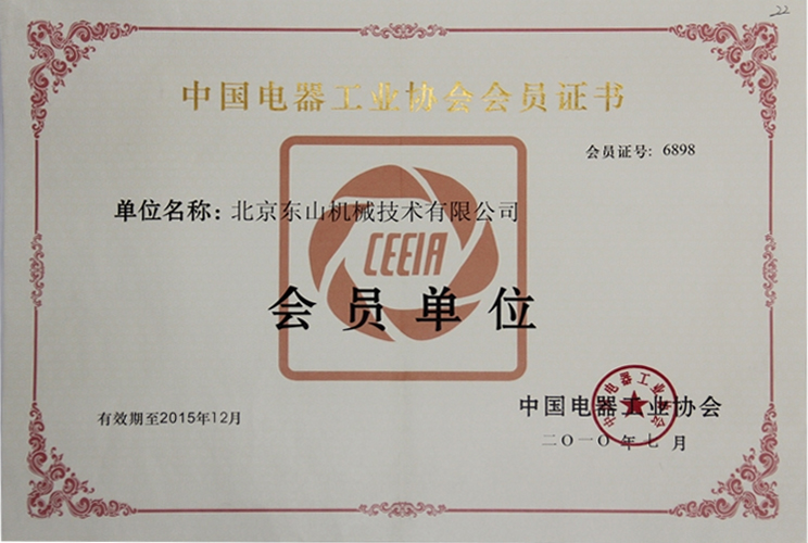 资格证书9