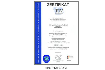 资格证书15