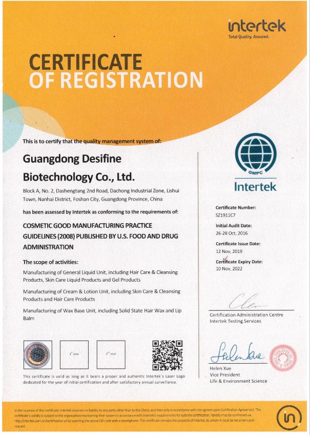 GMPC-US证书(英文版)