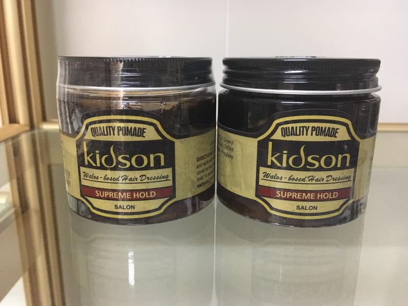 Kidson发蜡(Wax)