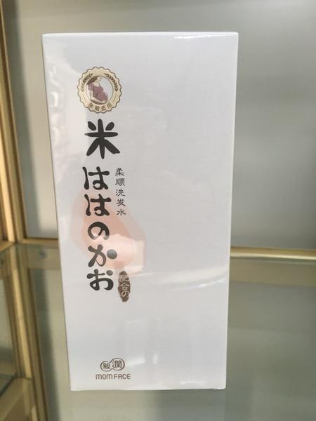 淮杰 柔顺洗发水(Shampoo)