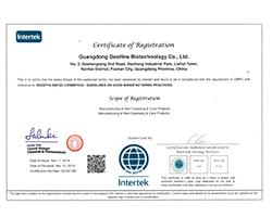 ISO22716-E证书(英文版)