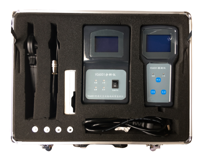 YC6001便携式直流接地查找仪
