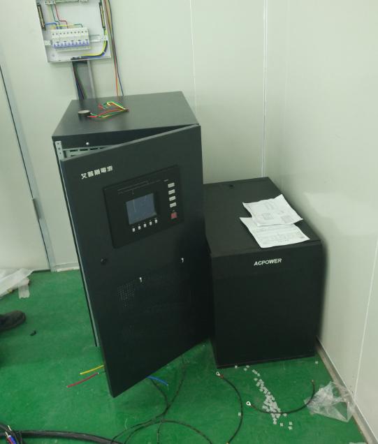 内蒙古中环光伏四期检验科电源项目