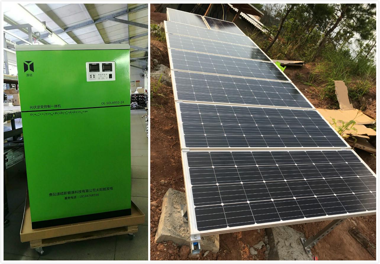 2千瓦离网太阳能发电系统