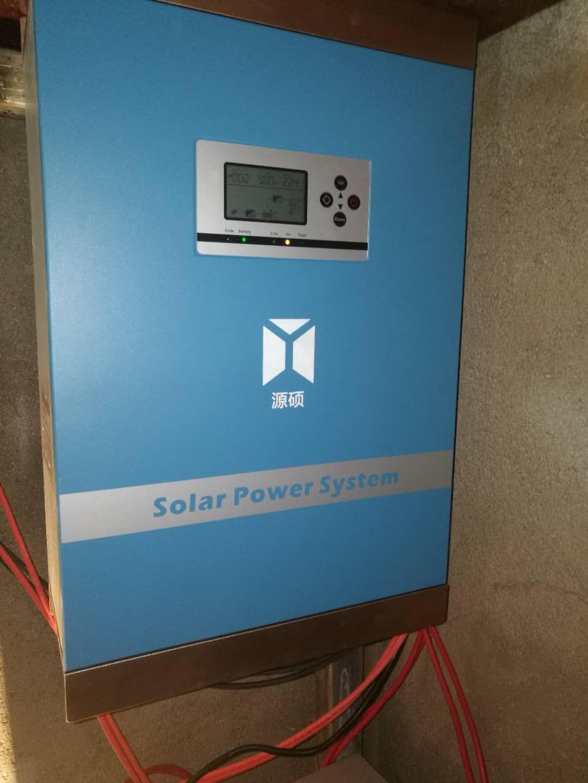 6KW贵阳金龙村太阳能发电系统