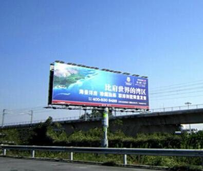 太阳能高速广告牌
