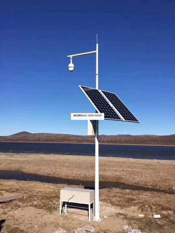 贵州太阳能监控、基站太阳能供电,太阳能发电储能贵阳厂家,