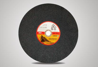 金聚源工程专用切割片